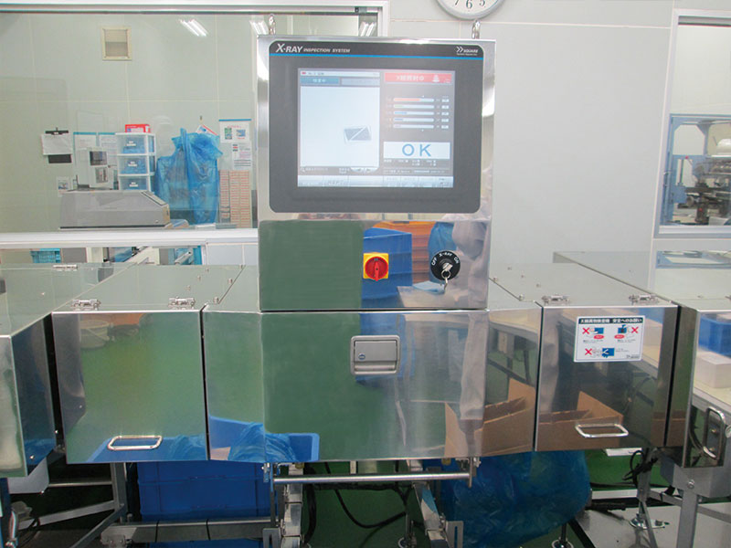 Contamination Inspection Machine / metal detectors / x-ray inspection machines