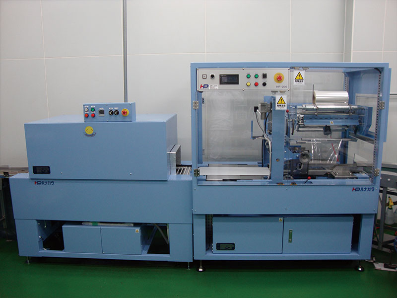 Shrink-Wrapping Machine
